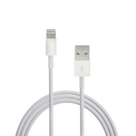 USB кабель для зарядки iphone